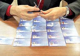 آخرین روز تبلیغات انتخابات اتاق بازرگانی؛ 1547  نفر به میدان میآیند