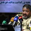 طرح 20 روزه آمریکا برای فاز حمله مسلحانه در ناآرامیهای اخیر ایران