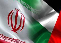 امارات ۷۰۰ میلیون دلار از پول های بلوکه شده ایران را آزاد کرده است