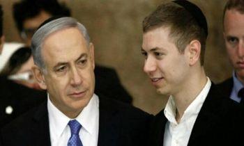 حکم جریمه مالی سنگین برای پسر نتانیاهو
