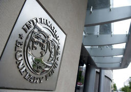 پیش بینی IMF از اقتصاد ایران