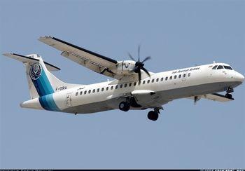 تنها مسافر بازمانده «پرواز مرگ» چگونه از هواپیما جاماند؟