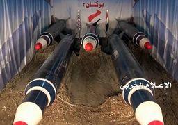 توضیح انصارالله یمن در مورد موشکهایی که به عربستان شلیک می کند