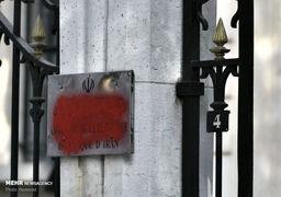 حمله کومله به سفارت ایران در پاریس+تصاویر