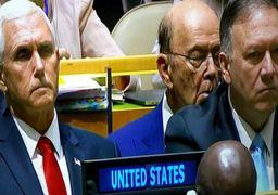 حواشی روز اول نشست عمومی سازمان ملل متحد