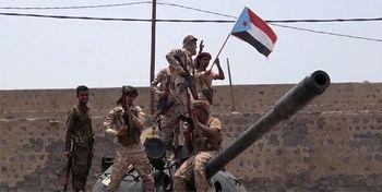یورش نیروهای متحد امارات به همپیمانان سعودی در جنوب یمن