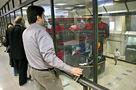 سهامداران چشم انتظار بازگشایی نماد بانکی بعدی