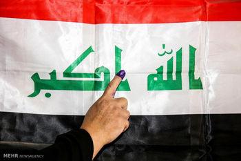 گزینههای جدید نخستوزیری عراق