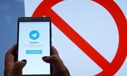 یک گام تا فیلترینگ تلگرام در روسیه