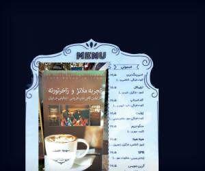 میهمانهای عجیب و جذاب منوهای رستورانها و کافی شاپهای تهران