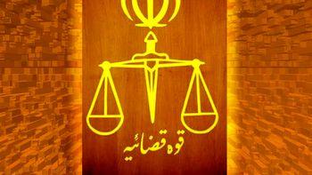 تکذیب خبر ممنوعیت استفاده بانوان از دوچرخه در مشهد