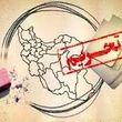 بلومبرگ: «ساخت ایران» روزنه امید اقتصاد ایران در شرایط تحریم و کرونا