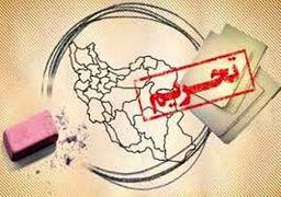 هشدار آمریکا به اروپا درباره دور زدن تحریمهای ایران