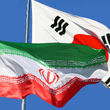 چرا کره جنوبی پول های ایران را پس نمی دهد؟