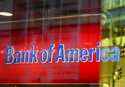 معرفی ۱۰ برند با ارزش بانکی در جهان به نقل از موسسه برند فایننس