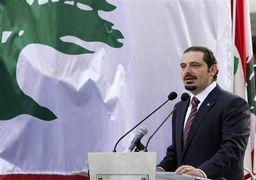 سعد حریری از عربستان خارج شد