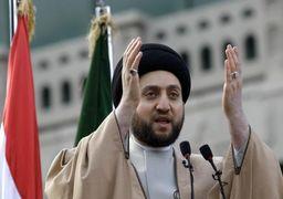 هشدار روحانی با نفوذ شیعه در خصوص متلاشی شدن عراق