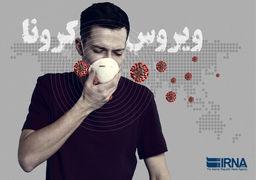 آخرین آمار کرونا در ایران| تعداد فوتیها به ۳۲۹۴ نفر رسید