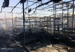 آتشسوزی در بازارچه دستفروشان کرج