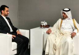 اعلام آمادگی شرکتهای ایرانی در برگزاری جامجهانی 2022 قطر