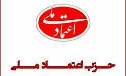 «مهدی کروبی» دبیر کل حزب اعتماد ملی شد