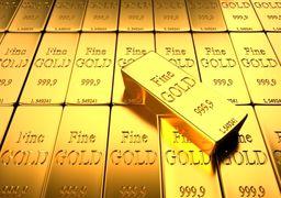 قیمت طلا امروز 26 دی ماه 1398