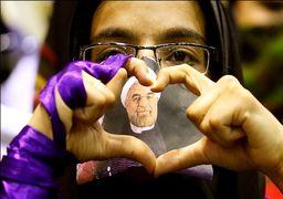حسن روحانی رسما کاندیدای اصلاح طلبان در انتخابات 96 شد
