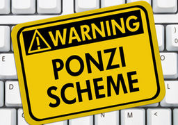 خطر ترفند «پانزی» بانک ها در بازار پول!