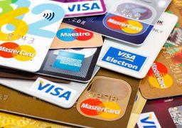 مذاکره بانک مرکزی با 2 شرکت برای آوردن کارت اعتباری به ایران