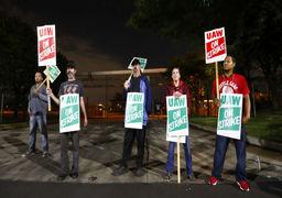 کارکنان شرکت جنرال موتورز در آمریکا دست به اعتصاب زدند