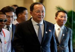 سفر وزیر خارجه کره شمالی به تهران