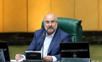 طرح جدید مجلس برای طرح تأمین کالاهای اساسی