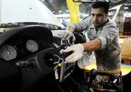 بازیگر جدید بازار خودرو ایران