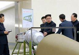 وقوع زلزله در سایت هستهای «پانگی-ری» کره شمالی