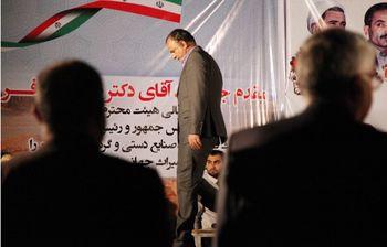 تاکید وزیر صمت بر بازگشت ثبات به قیمتها