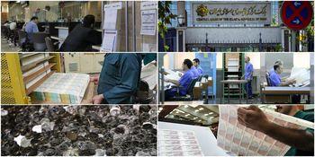 رکورد شکنی رشد چاپ پول در مهر 99+ نمودار