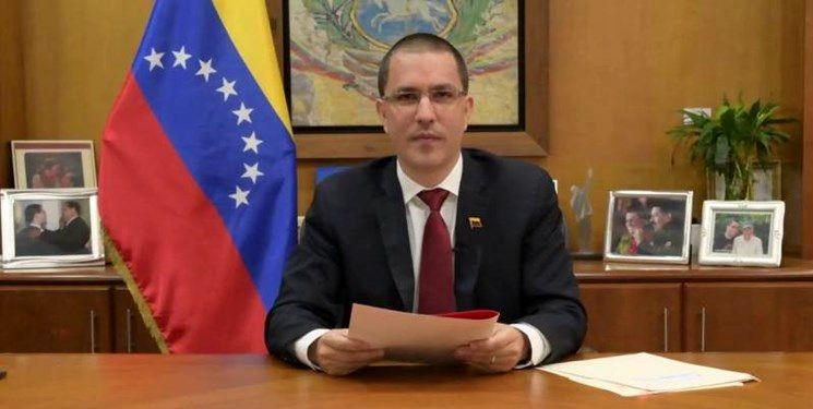 وزیر خارجه ونزوئلا: در صورت نیاز میتوانیم قانوناً از ایران سلاح بخریم