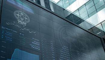 خبر مهم وزیر اقتصاد درباره عرضه 50 شرکت بخش خصوصی در بورس