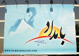احمدی نژاد روزنامه منتشر می کند + عکس