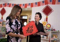 لباس 3 هزار دلاری همسر ترامپ در سفر به چین + عکس