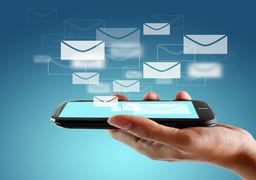 در سه ماهه ابتدایی سال جاری چند پیامک ارسال شد؟
