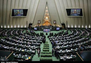 طرح 20 ماده ای مجلس برای حمایت از اقتصاد ملی