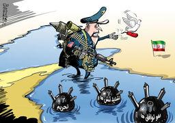 آمریکا: دنبال درگیری با ایران نیستیم