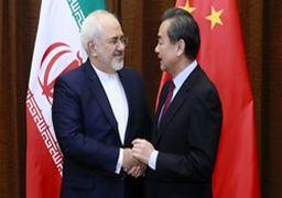 آخرین تصمیم چین در رابطه با ایران