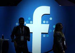 ترس بانک ها از ارز دیجیتال فیسبوک