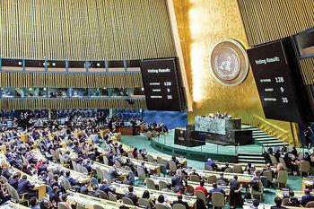 درخواست آمریکا علیه ایران در سازمان ملل رد شد