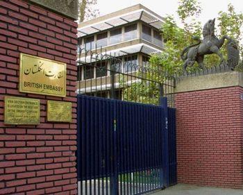 آغاز مجددا خدمات صدور روادید سفارت بریتانیا در ایران