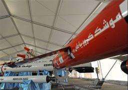 سه موشک ایرانی که باعث ناامیدی دشمن از حمله به ایران شدند +تصاویر