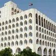 اعتراض عراق به سفارت آمریکا