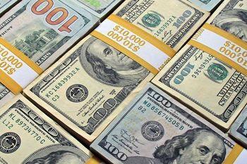 قیمت دلار و یورو در صرافی ملی امروز شنبه 99/06/29 | قیمت ها نزولی شد